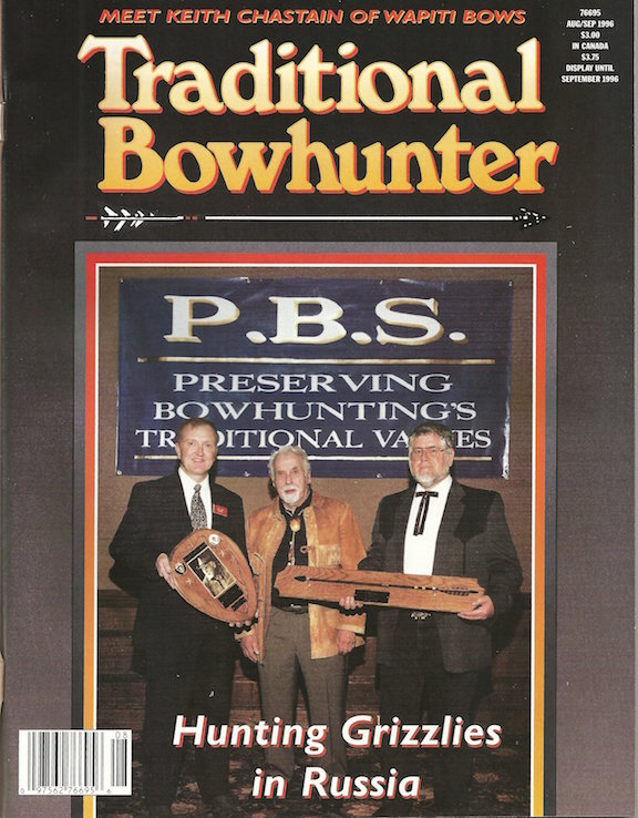 Aug Sep 96  Traditional Bowhunter Magazine